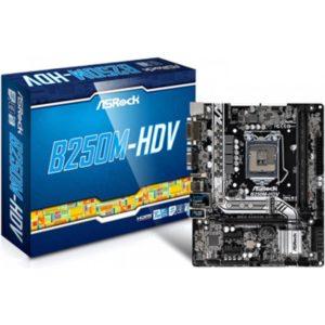 MB B250M-HDV