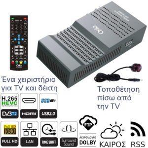 OST-2650MD DVB-T/T2 FULL HD H.265 MPEG-4 ΨHΦIAKOΣ ΔΕΚΤΗΣ ΜΕ USB