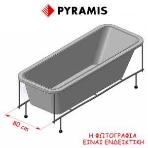 Pyramis 021503801 Σύστημα Τοποθέτησης Μπανιέρας