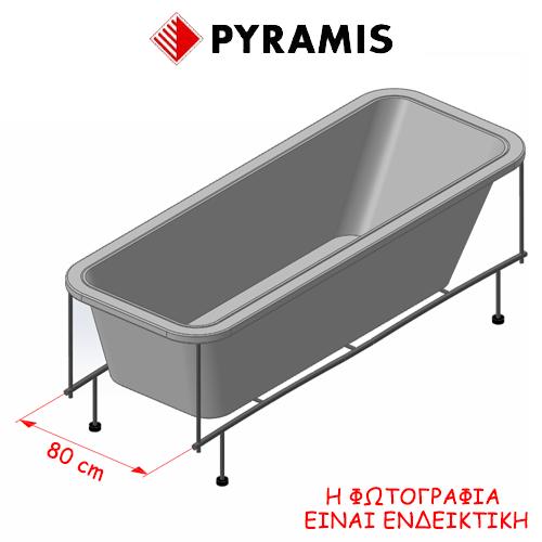 Pyramis 21504101 Σύστημα Τοποθέτησης Μπανιέρας