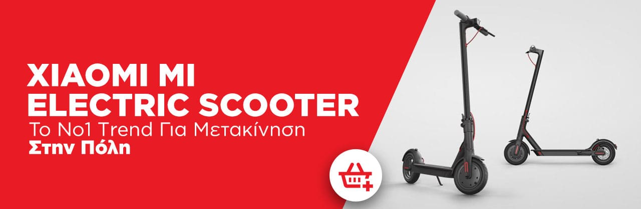Ηλεκτρικό Πατίνι Xiaomi Mi Electric Scooter Black