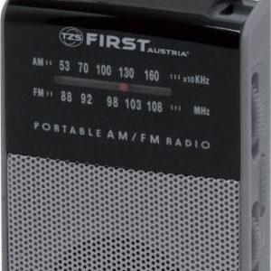 AUX για το απόθεμα ραδιοφώνουΥπάρχει μια πραγματική ιστοσελίδα dating
