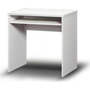 atlas-γραφείο-υπολογιστή-λευκό
