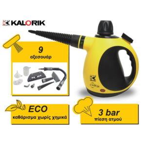 kalorik-tkg-sfc1005-ατμοκαθαριστησ-8-σε-1