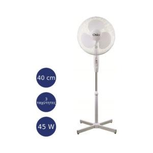 OSIO EFS-4040 Ανεμιστήρας Ορθοστάτης 40cm