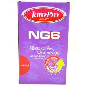 juro-pro-ng6-σακούλες-σκούπας