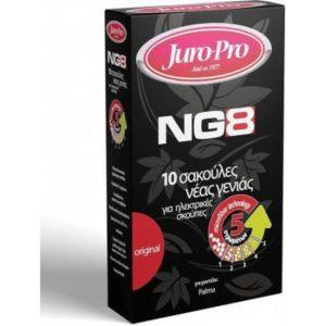 Juro-Pro NG8 Σακούλες Σκούπας 10τμχ
