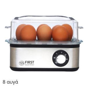 First Austria FA-5115-3 Βραστήρας αυγών για 8 αυγά 500W