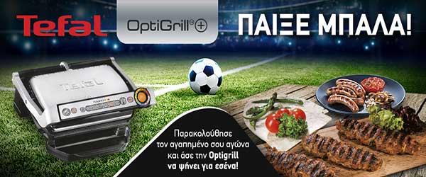 600x250Tefal-Optigrill-Football-web-banner-1000x380pix-small-PREVIEW