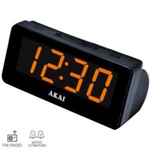 Akai CE1003 Ψηφιακό ξυπνητήρι με ραδιόφωνο και διπλή αφύπνιση